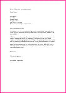 10 resignation letter career growth sample