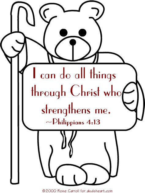 bible verse coloring pages coloring home