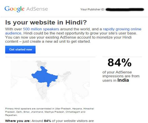 adsense languages how to make money with hindi blogs udinra tech