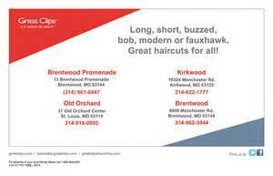 haircut coupons st louis st louis mo beauty coupons moneymailer com