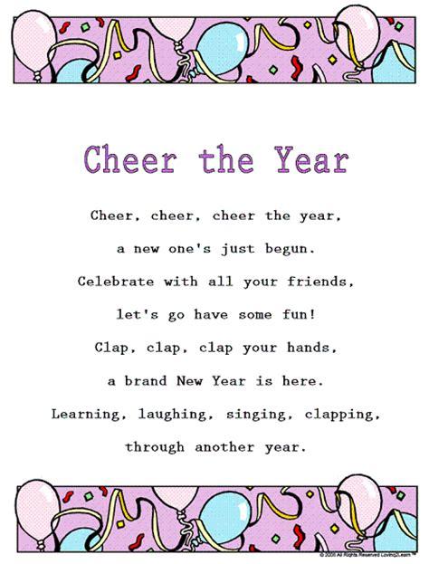 printable lyrics cheerleader wordsto cheers for cheerleading petal