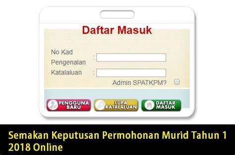 pendaftaran murid tahun 1 di putrajaya semakan keputusan tahun 1 2018 online permohonan my