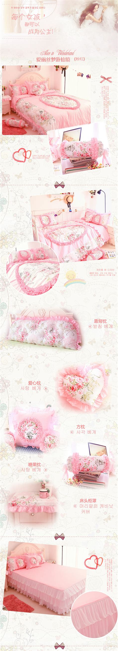 Butterfly Purple 180200 flower princess set lace yarn bed skirt