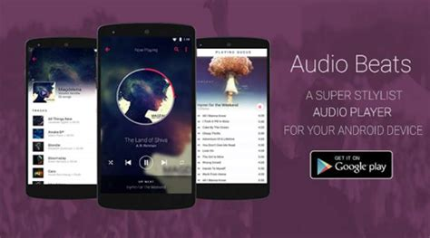 beats audio driver apk all andro phones beats audio a fantastic new player for android wwwhat s new