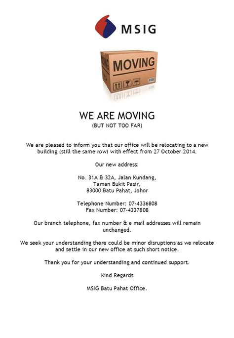 pet technologies on twitter we have moved to new installations news details msig malaysia