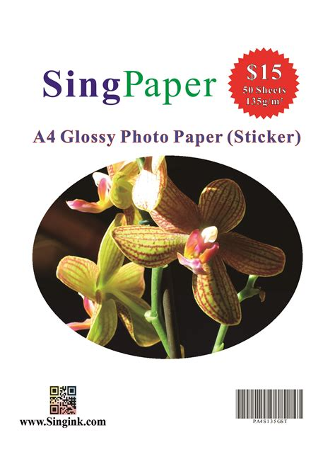 Premium Matte Sticker Paper
