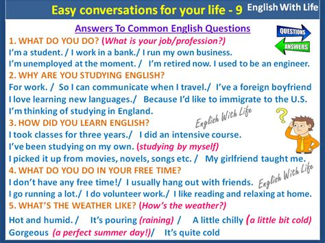 esl biography interview questions answers to common english questions vocabulary home