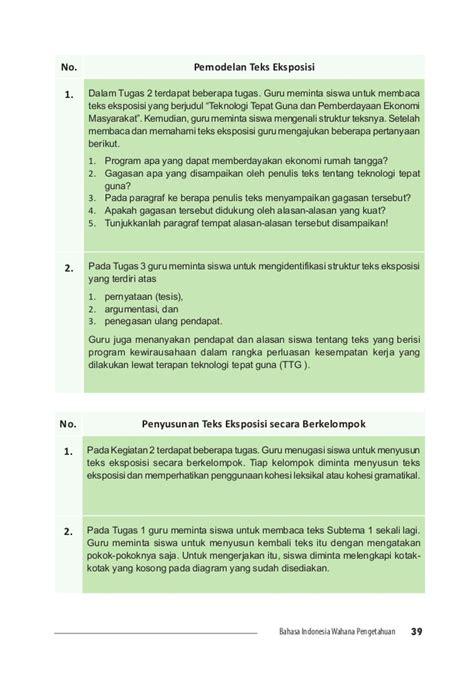 biodata bj habibie dalam bahasa indonesia contoh teks eksposisi untuk smp kelas 7 wo ternyata