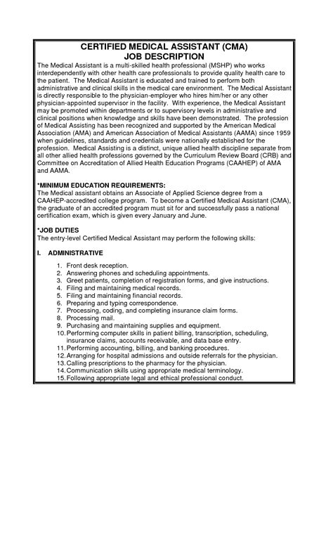 best photos of medical office job description template