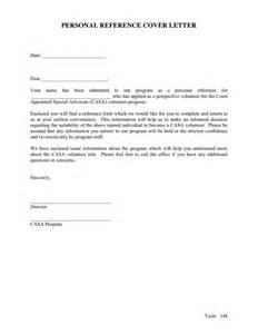 sample personal reference request letter in word and pdf
