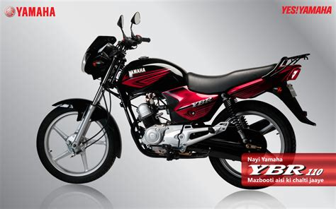 yamaha ybr yamaha ybr price india yamaha ybr reviews bikedekho com yamaha ybr 110 price in india bangalore chennai
