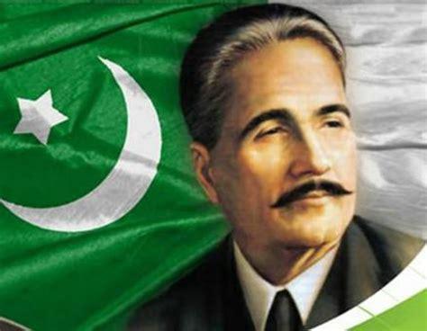 9 november iqbal day allama muhammad iqbal sialkot public holiday on iqbal day across pakistan daily pakistan