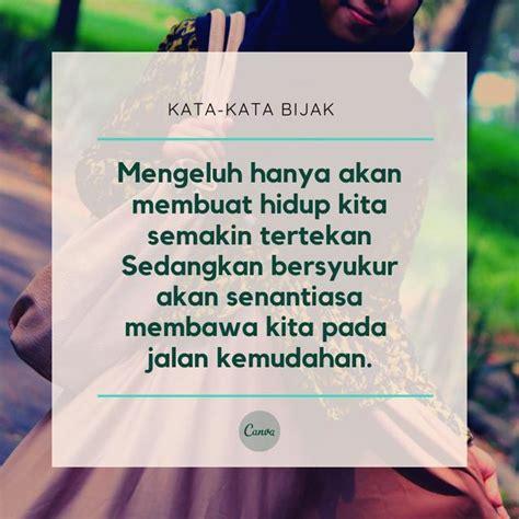 kata kata mutiara  islam bergambar ragam muslim
