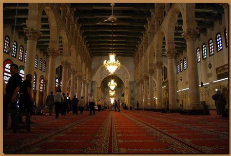 all interno siria damasco moschea omayade