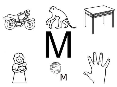 fichas letras con pictogramas letra fichas letras con pictogramas letra m