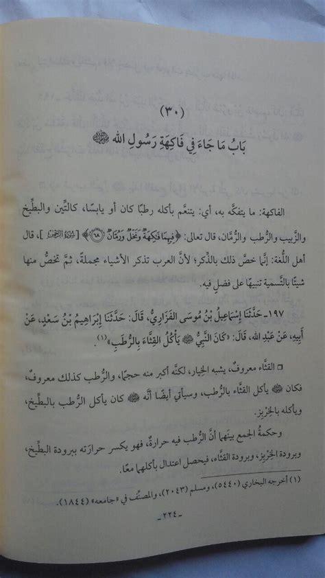 Kitab Kebijaksanaan Orang Orang Gila 500 Kisah Muslim Genius kitab syarah syamaail an nabi