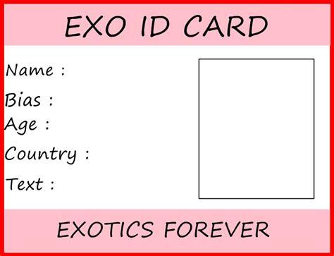 exo id card design exo id card sle 11 by stellaseleria on deviantart