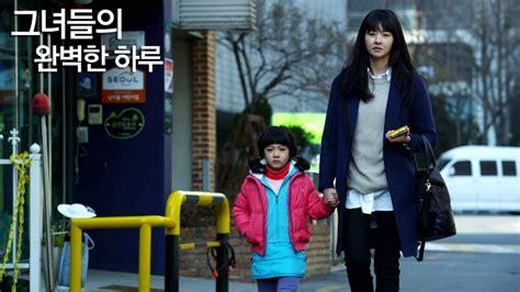one perfect day korean film 187 their perfect day 187 korean drama