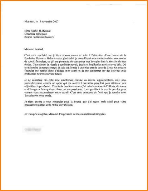 Exemple De Lettre Adressée Au Ministre De L Intérieur Modele Lettre De Remerciement Professionnelle