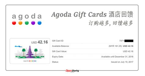 agoda gift card agoda gift cards 酒店回馈 订越多酒店回馈越多 oppa sharing