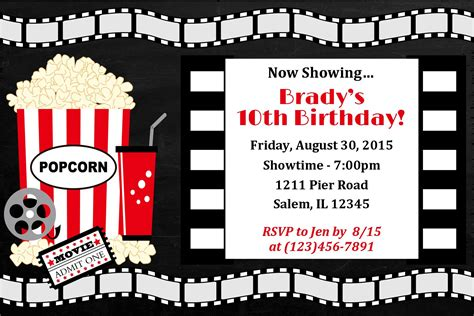 movie night party invitation movie night invitation movie night birthday movie