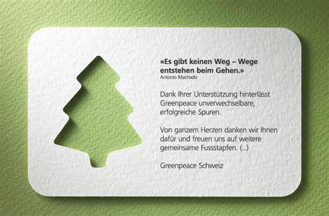 Schöner Text Für Weihnachtskarte 5547 sch 246 ner text f 252 r weihnachtskarte weihnachtskarte text