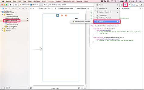 xcode swift layout tutorial xcode swift入門 autolayout機能を使ってみよう enjoy our life
