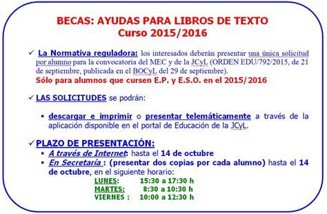 Ciclo Escolar Centro De Descargas Libros De Texto En | ciclo escolar centro de descargas libros de texto en