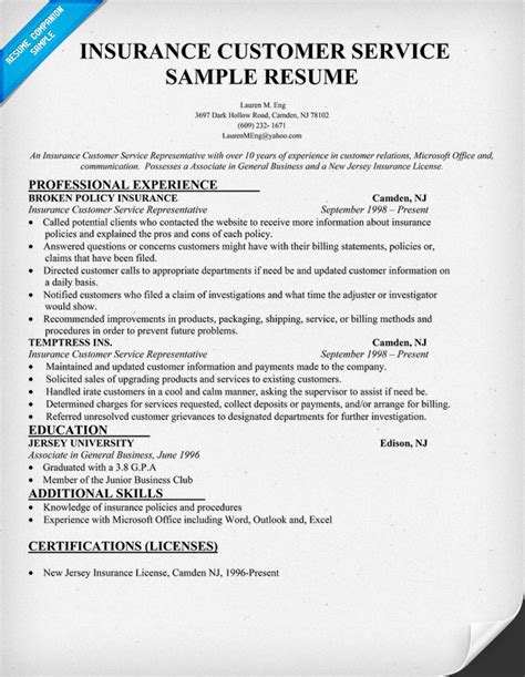 Resume Exles For Customer Service Insurance Customer Service Resume Sle Resume Customer Service Resume Resume