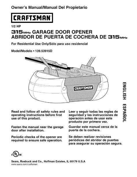 sears garage door opener  user guide