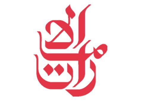 emirates logo emirates logos quiz answers logos quiz walkthrough