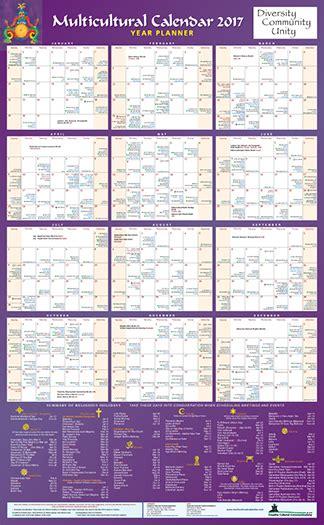 Diversity Calendar 2017 Poster Multicultural Calendar Poster Diversity