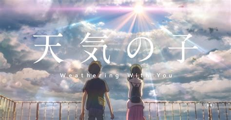 makoto shinkais anime film weathering