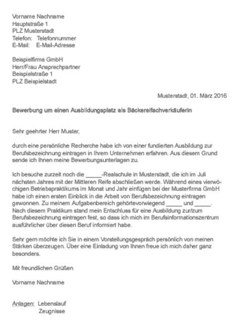 Initiativbewerbung Anschreiben Telefonat Muster Gt Bewerbung Als B 228 Ckereifachverk 228 Uferin