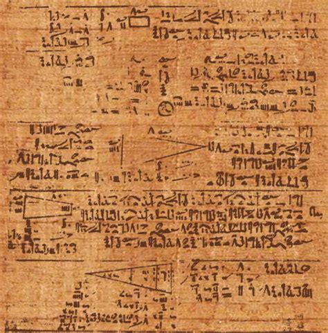 el papiro egipcio el primer libro de la historia ahmes y el primer libro de matem 225 ticas de la historia 171 el