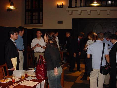 Pre Mba by Pre Mbaネットワーク 1 14 立教大学大学院独立研究科合同新年会 のご案内 Livedoor ブログ