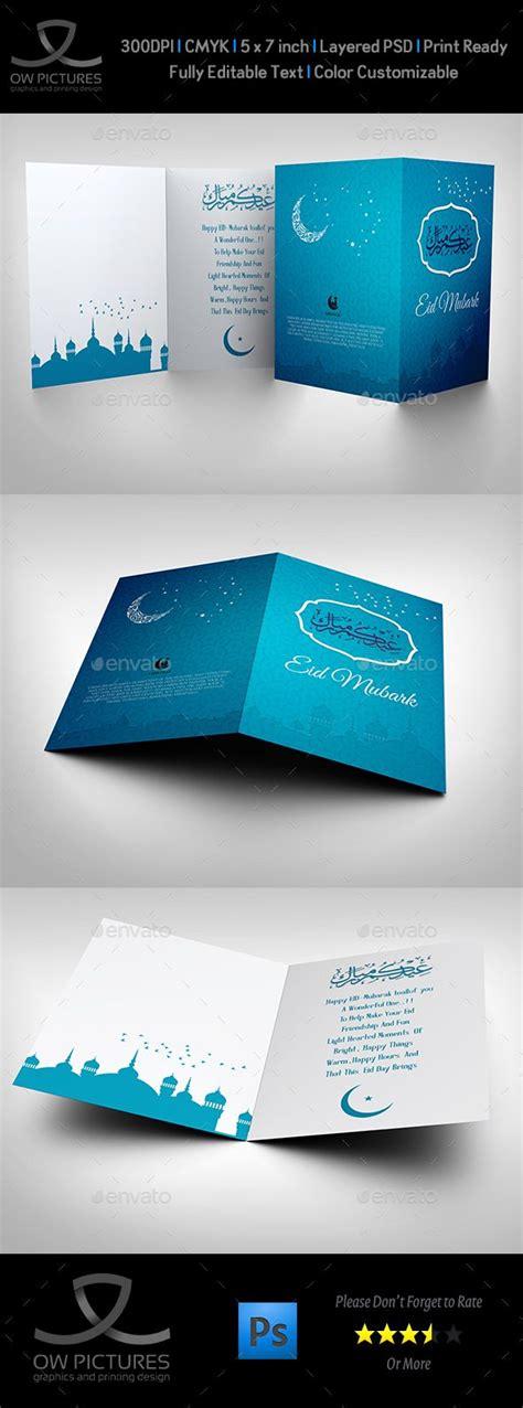 Eid Card Templates Psd by Eid Mubark Greeting Card Template Greeting Card Template