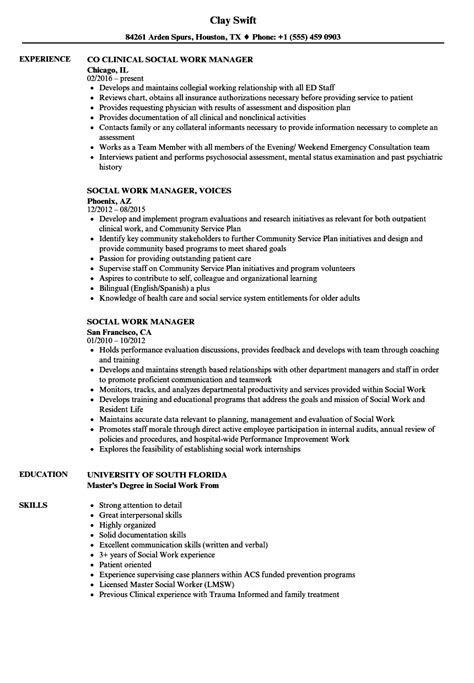 Resume Writing Skills Test beautiful social skills resume sle pictures inspiration