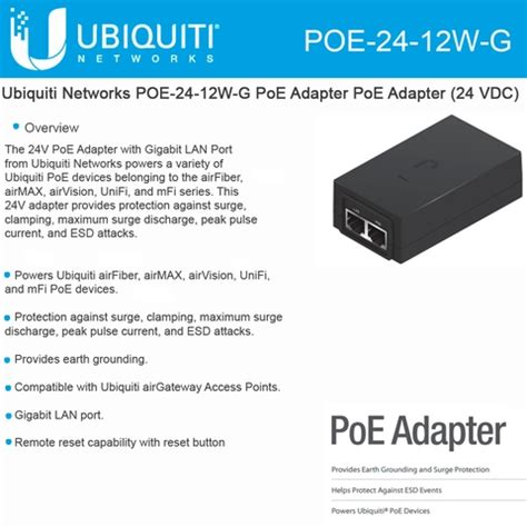 Murah Ubiquiti Poe 24 12w G Poe 24v 12 Watt Gigabit Adapters ubiquiti poe 24 12w g poe adapter poe adapter 24v dc 0 5a 12w gigabit replacement poe adapter