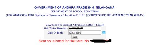 Provisional Acceptance Letter College Deecet Provisional Admission Letter And College Wise Provisional Allotment List Teachersbadi