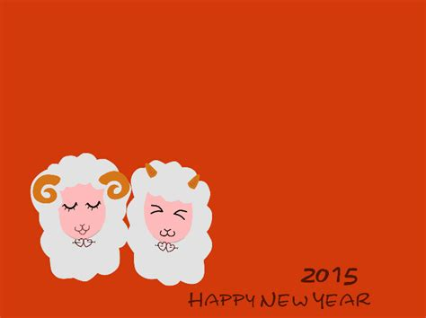 Animated Greeting Card Templates by Happy New Year