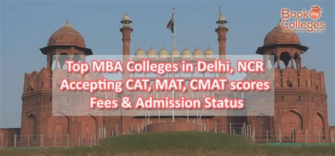 List Of Mba Colleges In Delhi Without Entrance by Mba Admission 2017 Gd Pi Trends In Mba Colleges Get