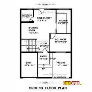 house map design 30 x 30 house plan for 30 feet by 40 feet plot plot size 133