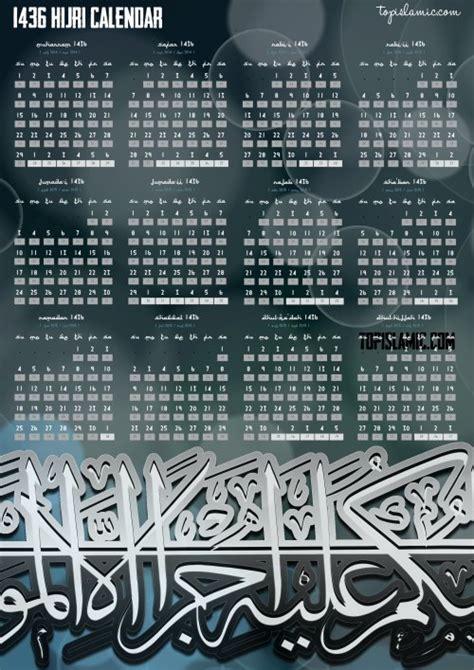 Calendrier Islamique 1436 Islamic Calendar 2014 2015 1436 Hijri Top Islamic