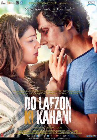 film india hot full kajal agarwal bikini pics do lafzon ki kahani kiss