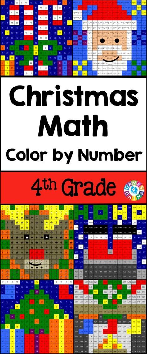 4th grade christmas activities 4th grade christmas math