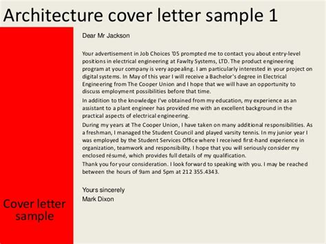 Architecture cover letter