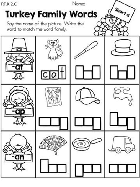 printable language arts games for kindergarten language boxes and the o jays on pinterest