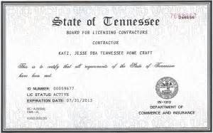 contractors license tennessee home craft