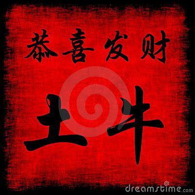 new year song gong xi ni lyrics archives backuperinn